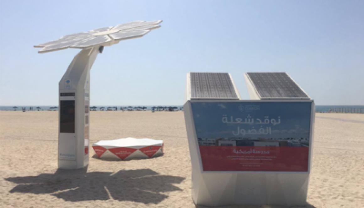 Dubai estações de recarga solar